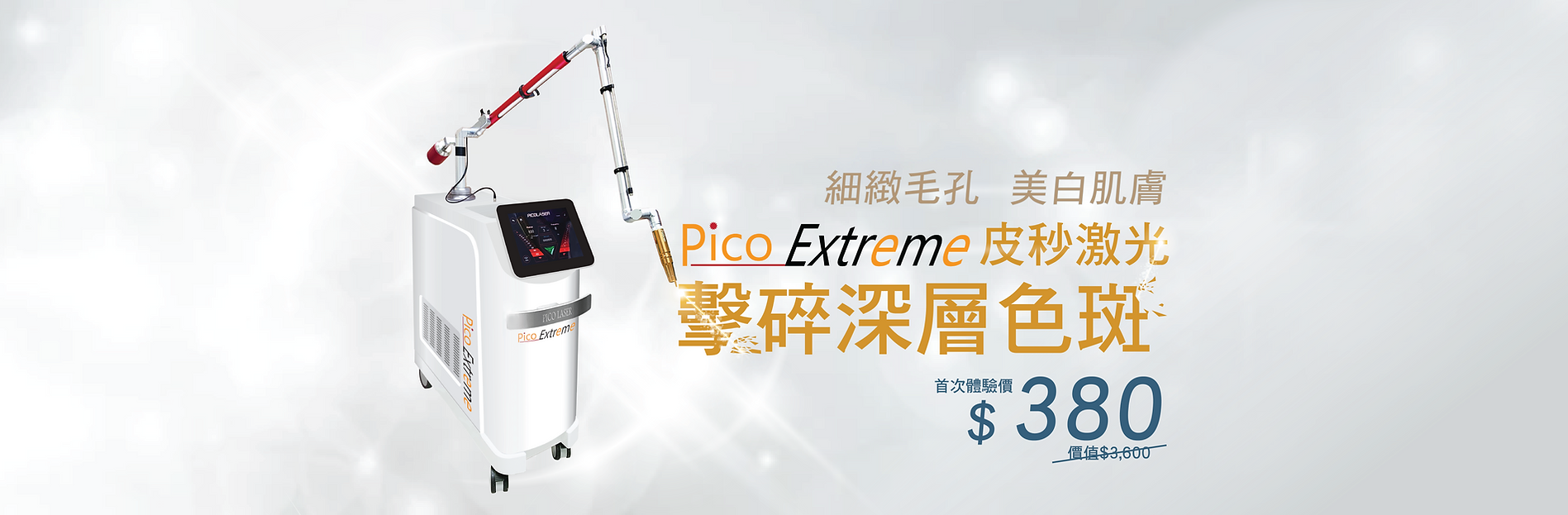 Pico Extreme 1.png