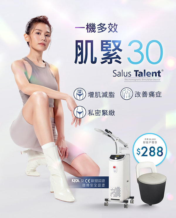 TBM.HK_STA_Banner_mobile-01.jpg