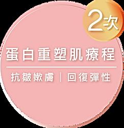 TBM Website banner_31032020_2-08.png