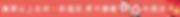 TBM Website banner_CNYpromo_08012020-07.