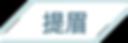 TBM Website banner_15112019-06.png