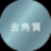 TBM Website banner_landing page-04.png