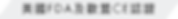 TBM Website banner_15112019_2-04.png