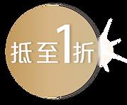 TBM Website banner_12022020-07.png