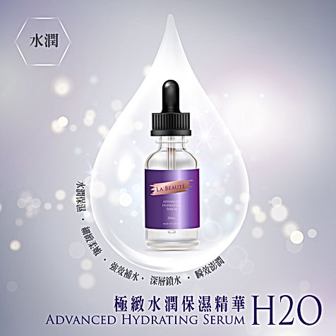 La Beaute - 4 serum post-04.jpg