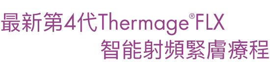 TBM Website banner_Themage_landing page_