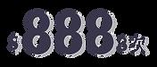 TBM Website banner_$888_x-wave2559817-0