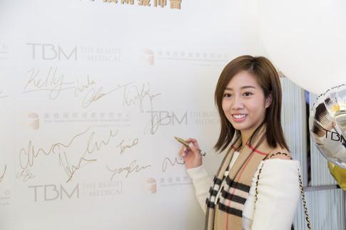 來賓:2017年香港小姐 Nicole Wu 胡美貽 小姐