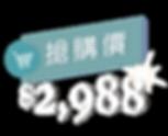 TBM Website banner_18022020-07.png