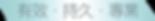TBM Website banner_15112019-08.png