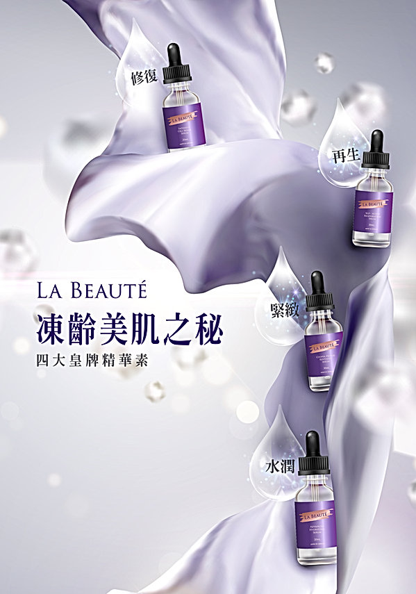 La Beaute - 4 serum-02.jpg
