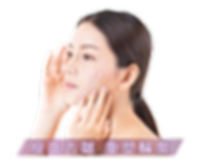 TBM Website banner_Botox-03.png