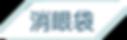 TBM Website banner_15112019-05.png