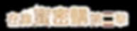 TBM Website banner_18022020-06.png