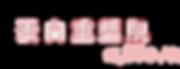 TBM Website banner_31032020-02.png