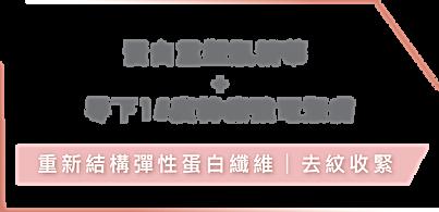TBM Website banner_31032020-03.png