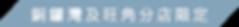 TBM Website banner_landing page_2-08.png