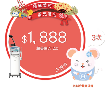 TBM Website banner_CNYpromo_08012020-06.