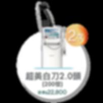 TBM Website banner_18022020-02.png