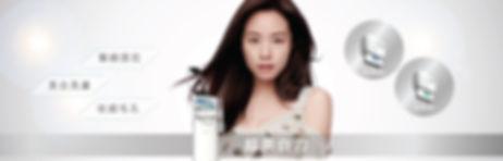thebeautyhk website banner-05-03.jpg