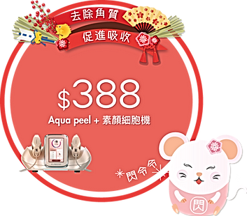 TBM Website banner_CNYpromo_08012020-04.
