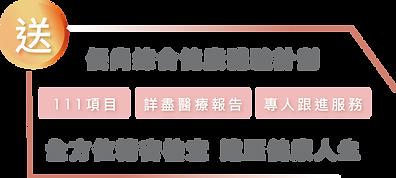 TBM Website banner_31032020_2-05.png