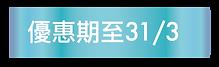 HPV $4800 website version 2020-03-20-06.