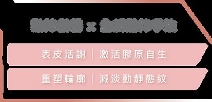 TBM Website banner_31032020-04.png