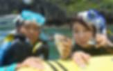 沖縄 青の洞窟 家族旅行 子供 シュノーケリング