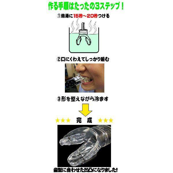 ダイビング器材 マウスピース 沖縄 最高