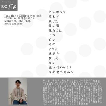 100me-11-01.jpg