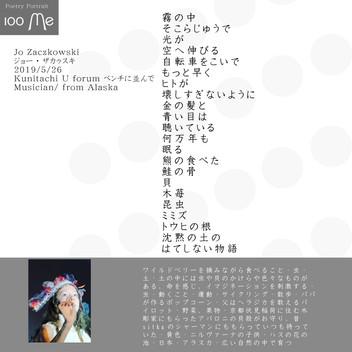 100me-12-01.jpg