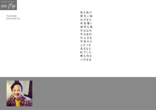 17-Toshiaki.jpg