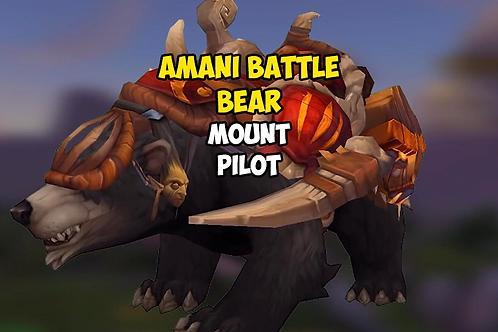 Amani Battle Bear US