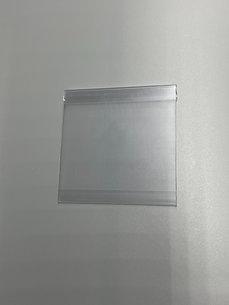 Shelf talker 10.5cm x 10cm - 100 pieces