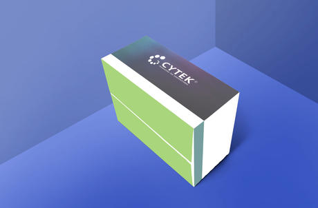 Cytek Conference Box View 2