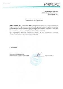 ЭнергоАудитСервис