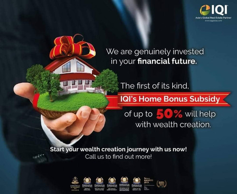 IQI House Bonus