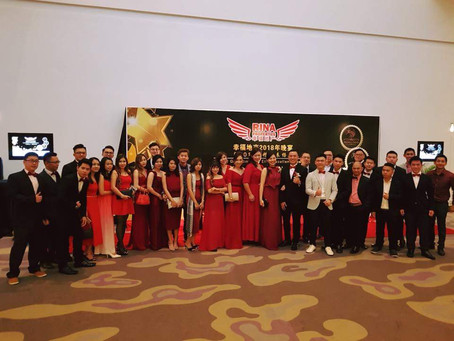 Rina Properties 2017 Annual Gala Dinner and Elite Excellence Award