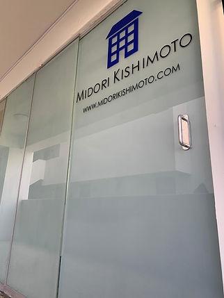 Office-Midori.jpg