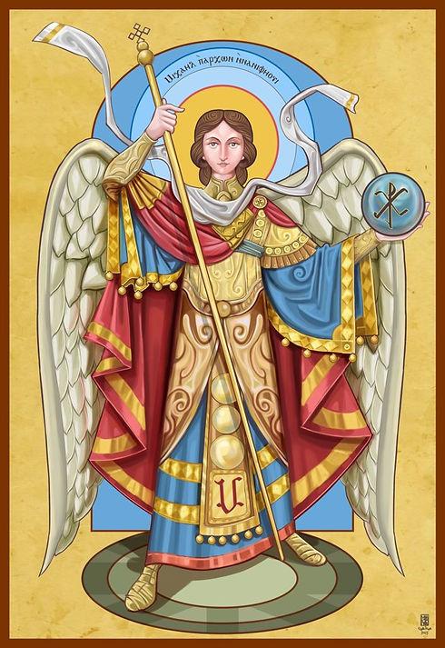 Archangel-704x1024.jpeg