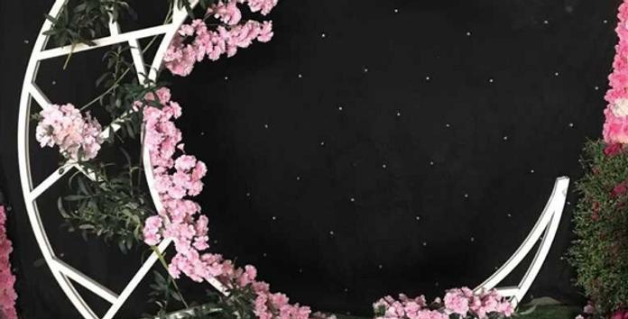 Crescent Moon Arch