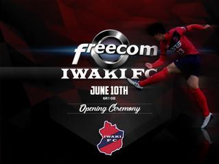 Freecom英会話教室いわきFC校の開校いたします!