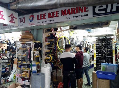 lee-kee-marine-sai-kung.jpg