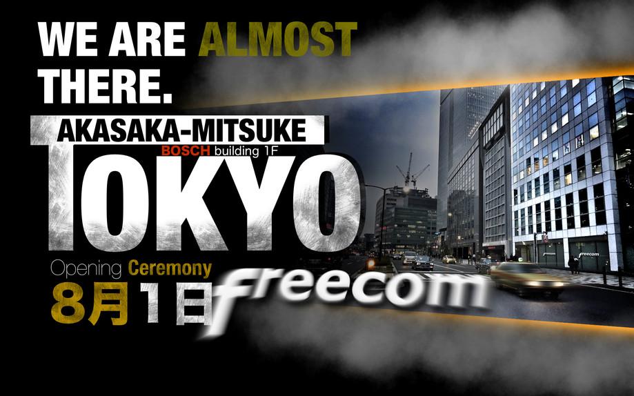 Freecom Tokyo Opening Ceremony.