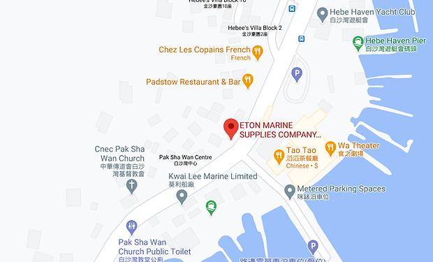Eton Marine.png