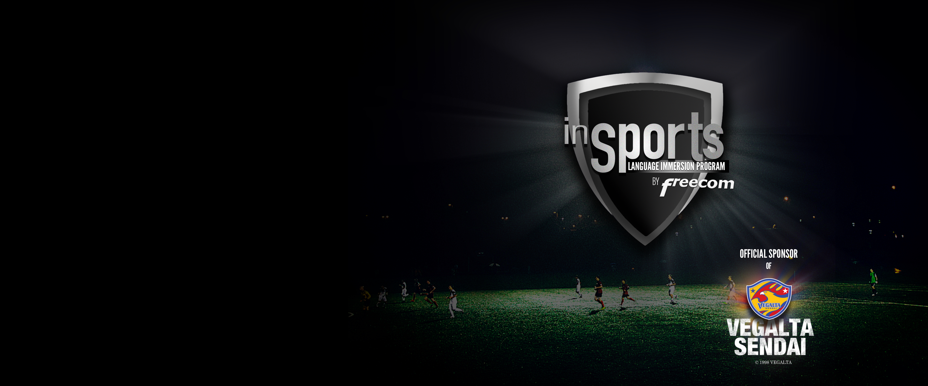 inSports by Freecom