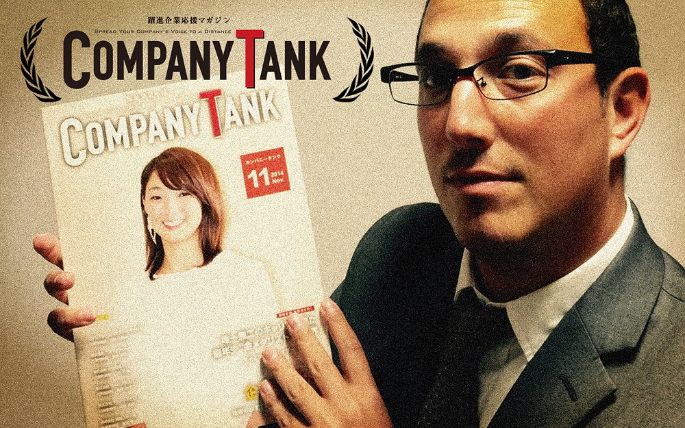 company tank for facebook.png