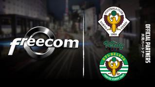 Freecom x Tokyo Verdy