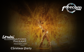 仙台 Illuminations & Christmas Party